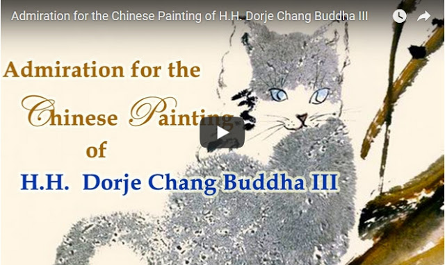 Admiration for the Chinese Painting of H.H. Dorje Chang Buddha III