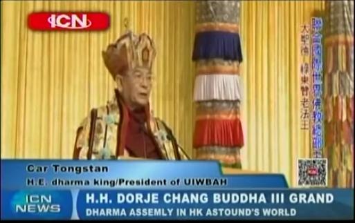 [ICN NEWS]H.H. DORJE CHANG BUDDHA III GRAND DHARMA.jpg