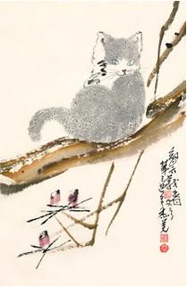 H.H.第三世多杰羌佛 神妙技法 超絕書畫頂峰藝術 - 靈貓1