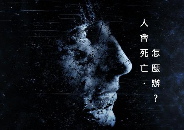 man-1519665_1280