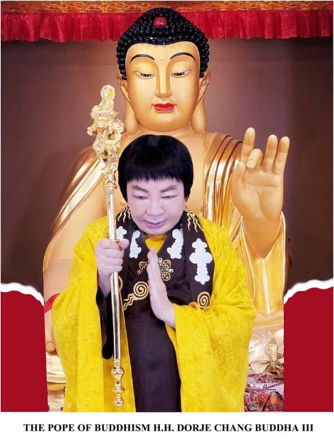世界佛教教皇 - 南無 第三世多杰羌佛
